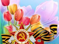 """""""Дорогами военной славы города Симферополя"""""""